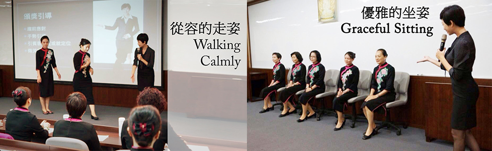 Walking-Calmly---Sitting-Gracefully