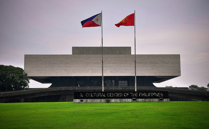 Cultural-Center-of-the-Philippines-1b